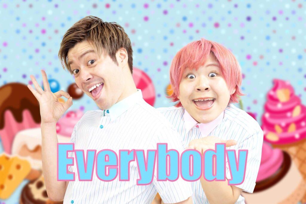 ピルクル CM 芸人 Everybody 1