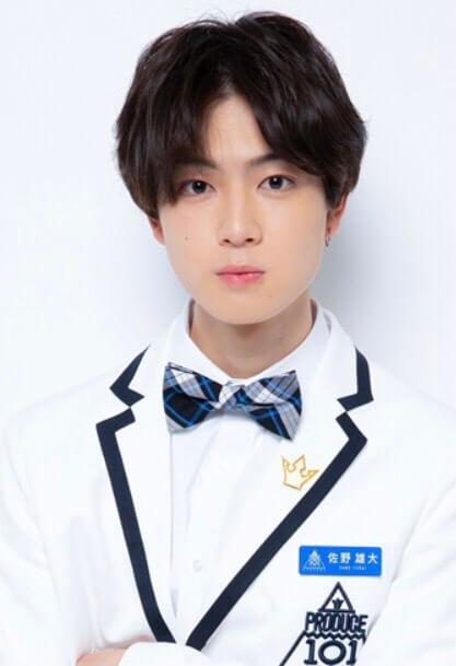 日プ2 練習生 メンバー 顔画像 佐野雄大
